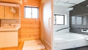 洗面台&浴室1